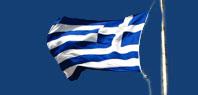 Yunan AB Ticari Kayıt